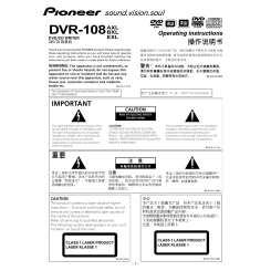 PIONEER DVR-108AXL DVD-RRW DRIVER FOR MAC DOWNLOAD