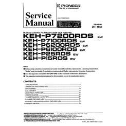 pioneer manuals starting with kehp6 page 2 rh manualscenter com