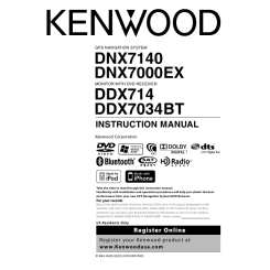 KENWOOD DNX7000EX - Owner's Manual Immediate Download on